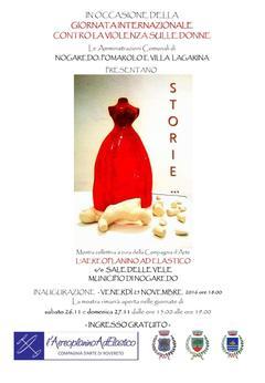 Venerdì 25 novembre mostra a Nogaredo